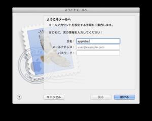 スクリーンショット 2013-02-06 21.54.42
