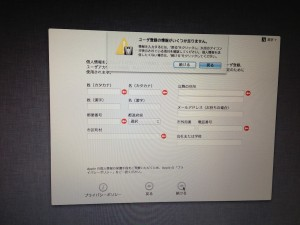 Photo-2012-10-23-16-13-59-300x225