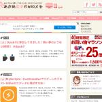 Screen Shot 2013-02-03 at 21.10.28