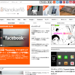 Screen Shot 2013-02-03 at 21.12.57