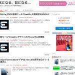 Screen Shot 2013-02-03 at 21.13.41