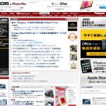 Screen Shot 2013-02-03 at 21.15.24