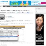 Screen Shot 2013-02-03 at 21.43.19