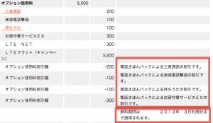 Screen Shot 2013-02-19 at 8.44.19