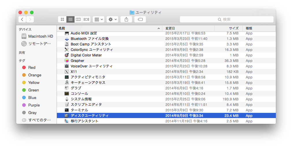 iso-file-create-1