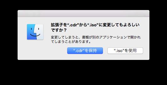 iso-file-create-10